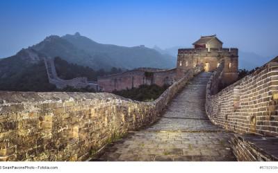 Bild der Chinesischen Mauer, aufgenommen bei einem Urlaub in China